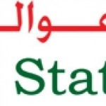 stationery bahrain Bahrain - List of Bahrain stationery