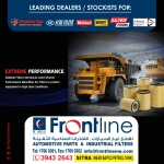 Frontline  Filters, Automotive & Lubes 3