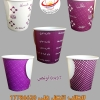 product - Paper Cups 7oz