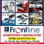 Frontline  Filters, Automotive & Lubes 2
