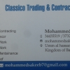product - construction contracting and mentainance