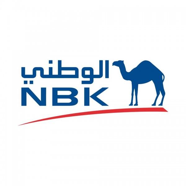 National Bank of Kuwait ( NBK ) (Manama, Bahrain) - Contact Phone, Address