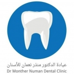Doctor Monther Numan Dental Clinic 1