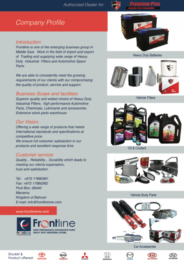 Frontline Filters, Automotive & Lubes (Sitra, Bahrain)