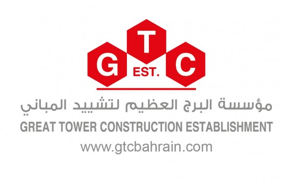 Construction in Bahrain - List of Construction Companies in
