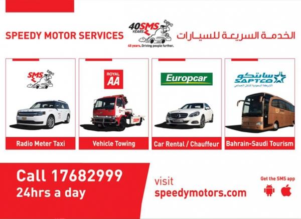 Speedy Rent A Car Bahrain