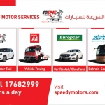 SPEEDY MOTORS SERVICES (SMS) 2